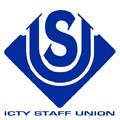 United Nations Staff