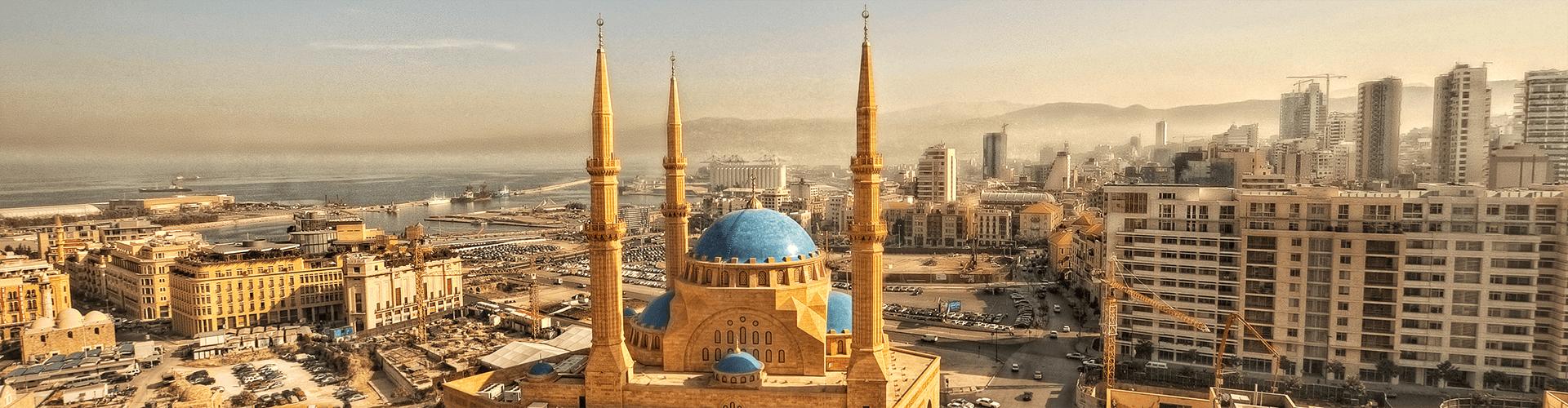 Beirut Rafic Hariri Intl