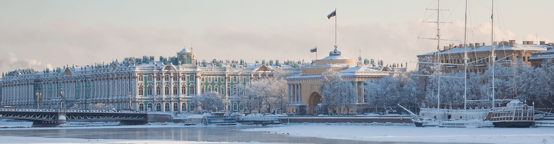 Pulkovo Airport Saint Petersburg