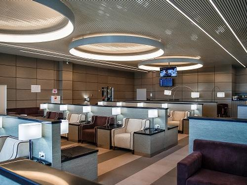 Business Lounge, Anapa Vityazevo, Russia