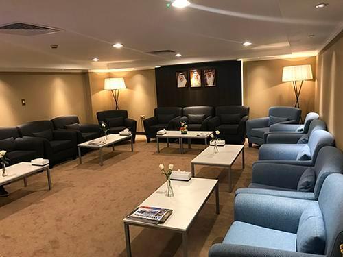 Hala - Arrival Lounge