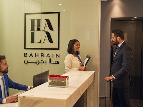 Hala - Dana Lounge, Bahrain International, Bahrain