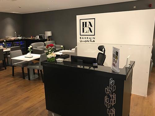 Hala - Dana Lounge