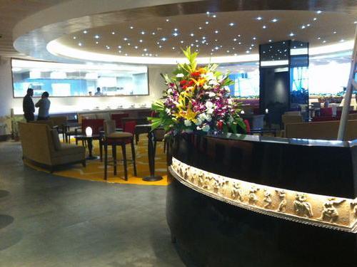 Above Ground Level Lounge - Bangalore International