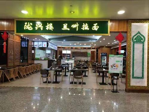 Long Xing Lou Restaurant_Guanghou Baiyun Intl_China