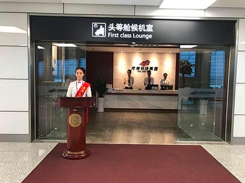 No. 2 Guest Lounge, Zhengzhou Xingzheng
