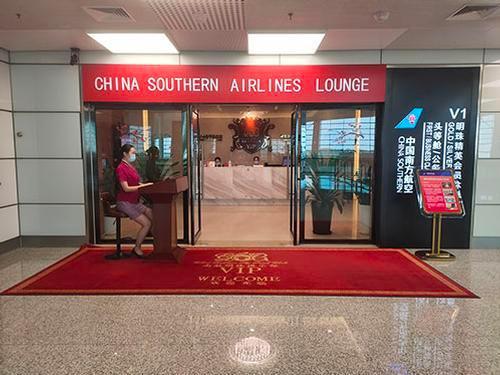 China Southern Gold/Silver/Elite Plus Lounge VI_Zhengzhou_China