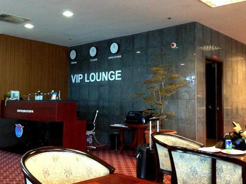 VIP Lounge, Clark International