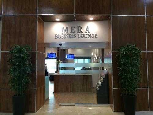 Mera Business Lounge