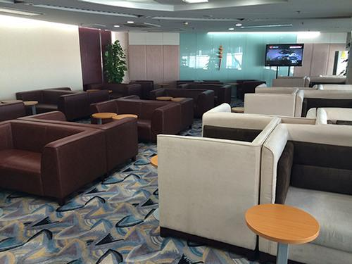 Business Travel Lounge