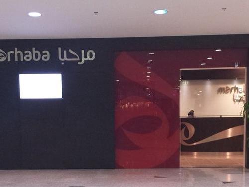 Marhaba Lounge, Dubai Al Maktoum Intl