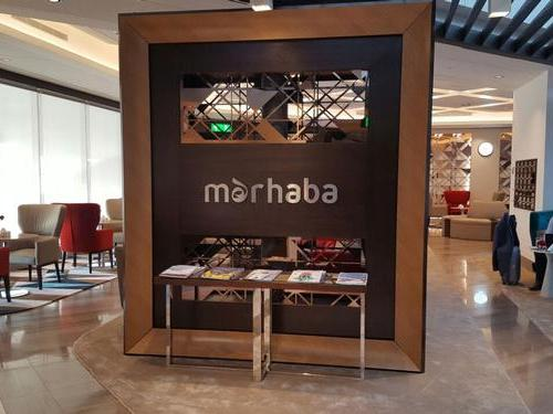 Marhaba Lounge, Dubai International