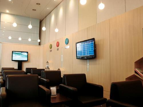 Air Lounge Hue