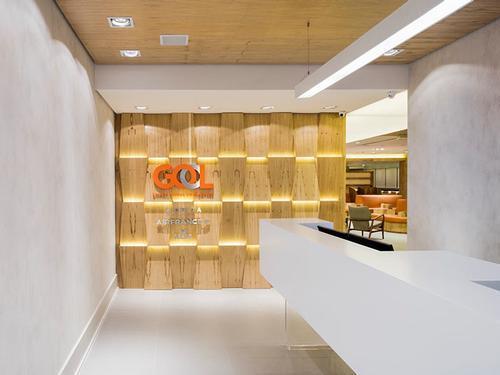 GOL Premium Lounge, Brazil