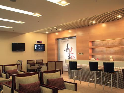 HIA - First Class Lounge - Huaian Civil Airport - China