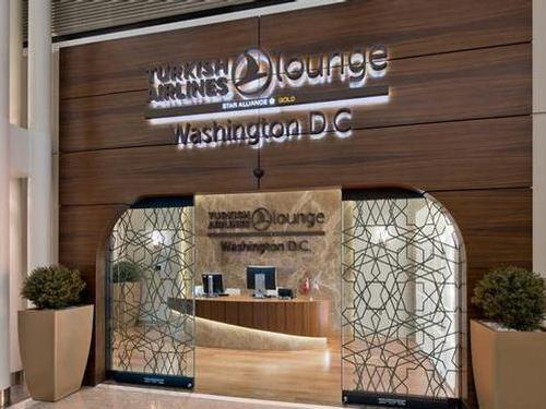 Turkish Airlines Lounge Washington, Washington DC Dulles Intl, USA