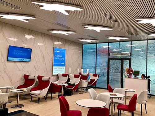 Domestic Business Lounge, Khabarovsk Novy_Russia