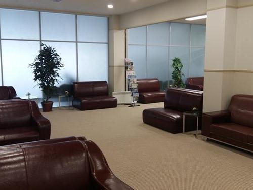 International Business Lounge