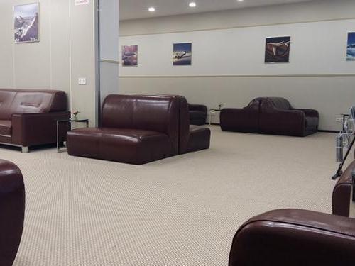 International Business Lounge, Khabarovsk Novy