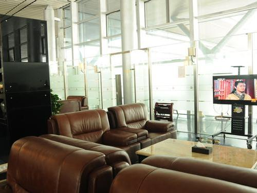 VIP Lounge, Guiyang Longdongbao International