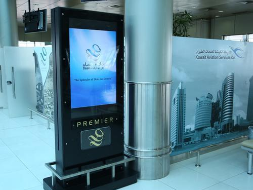 Dasman Premier Lounge, Kuwait International