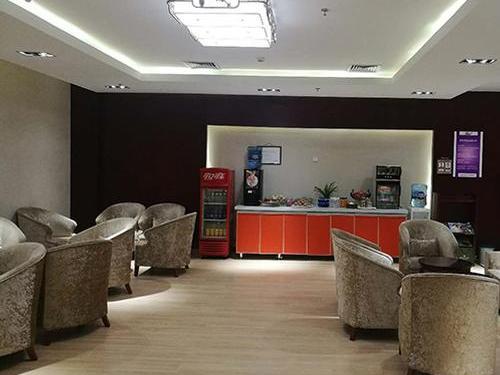 First Class Lounge_Lijiang Sanyi_China