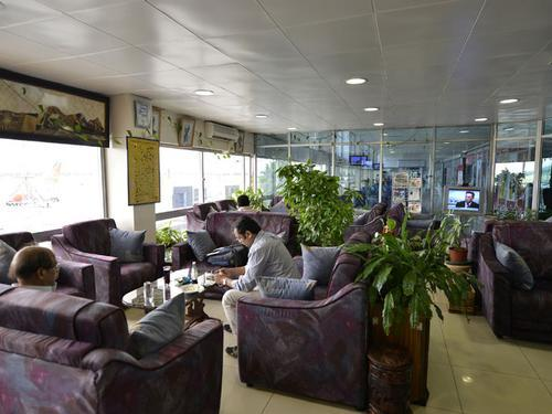 IAPCO Club Lounge