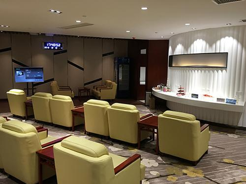 First Class Lounge, Liuzhou Bailian, China
