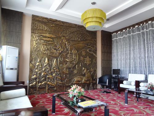 International First Class Lounge