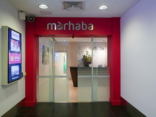 Marhaba Lounge_Melbourne_Australia