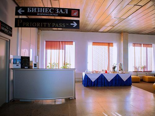 Murmansk Airport Business Lounge