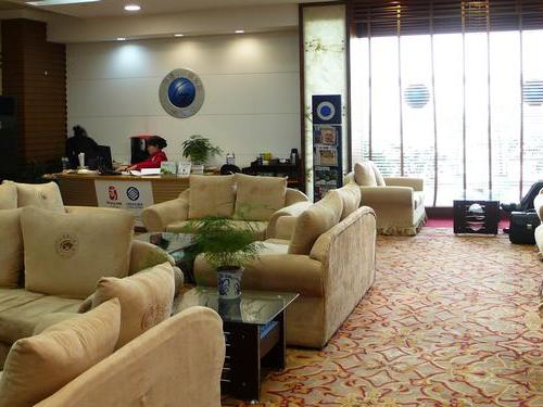 First Class Lounge, Ningbo China Lishe International