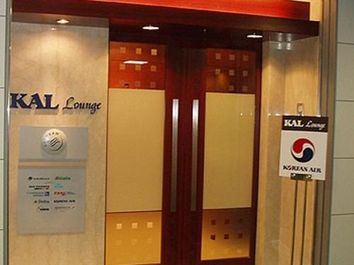 Kal Lounge, Nagoya Central Japan International Airport