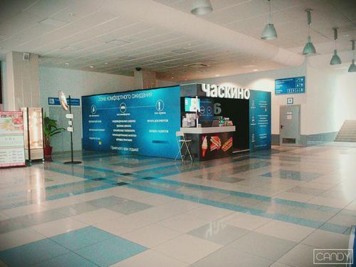 Movie Hour, Novosibirsk Tolmachevo International