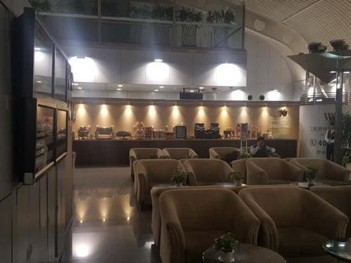 BGS Premier Lounge, Beijing Capital Airport