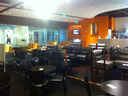Premium Lounge - Paphos International - Cyprus