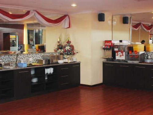 El John Executive Lounge
