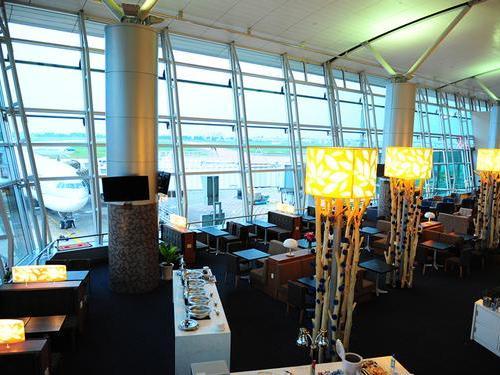 Rose Lounge, Ho Chi Minh TSN International
