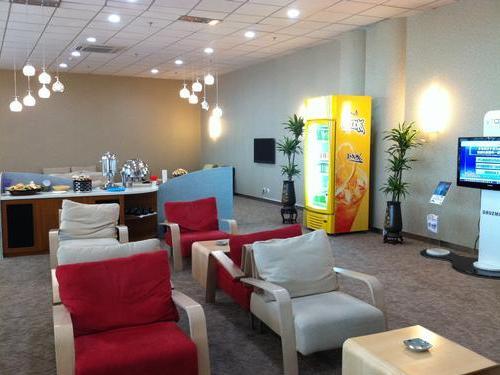 First Class Lounge Shenyang