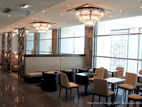 Plaza Premium Lounge, Salalah Airport