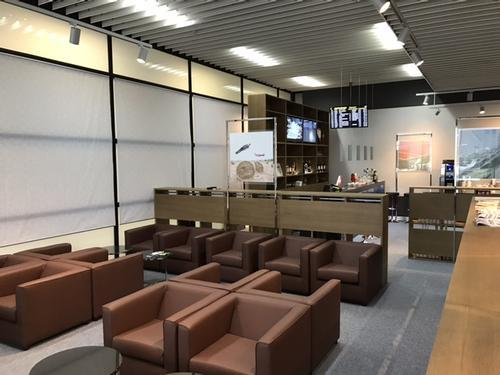 Swissport Vitosha Lounge, Sofia
