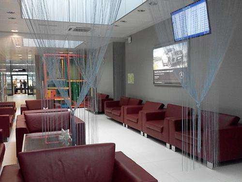 Comfort Lounge, Tyumen Roshchino International