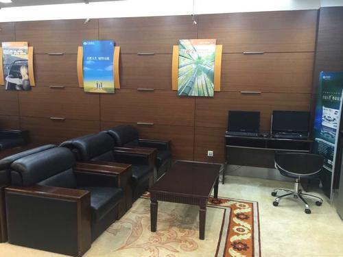 First Class Lounge 5