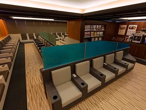 IASS Executive Lounge