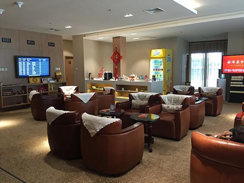 First Class Lounge (No.18)
