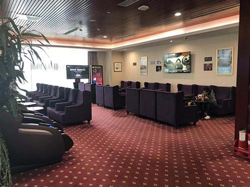 First Class Lounge (No. 20)