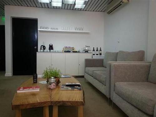 Aeropuertos VIP Club, San Juan Domingo F Sarmiento