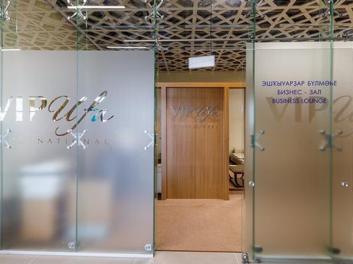UFA VIP International Business Lounge