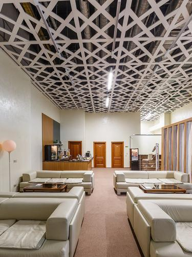 UFA VIP International Business Lounge, Ufa