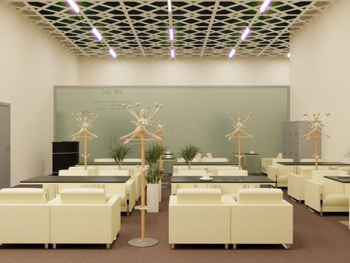 UFA VIP International Business Lounge, Ufa International